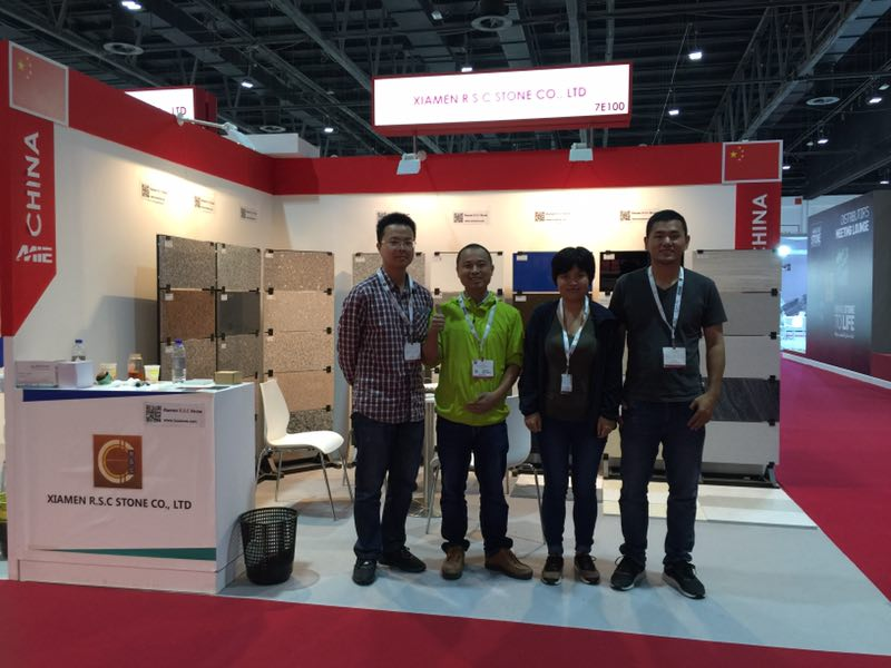 2017 Finish of Middle East Stone Fair