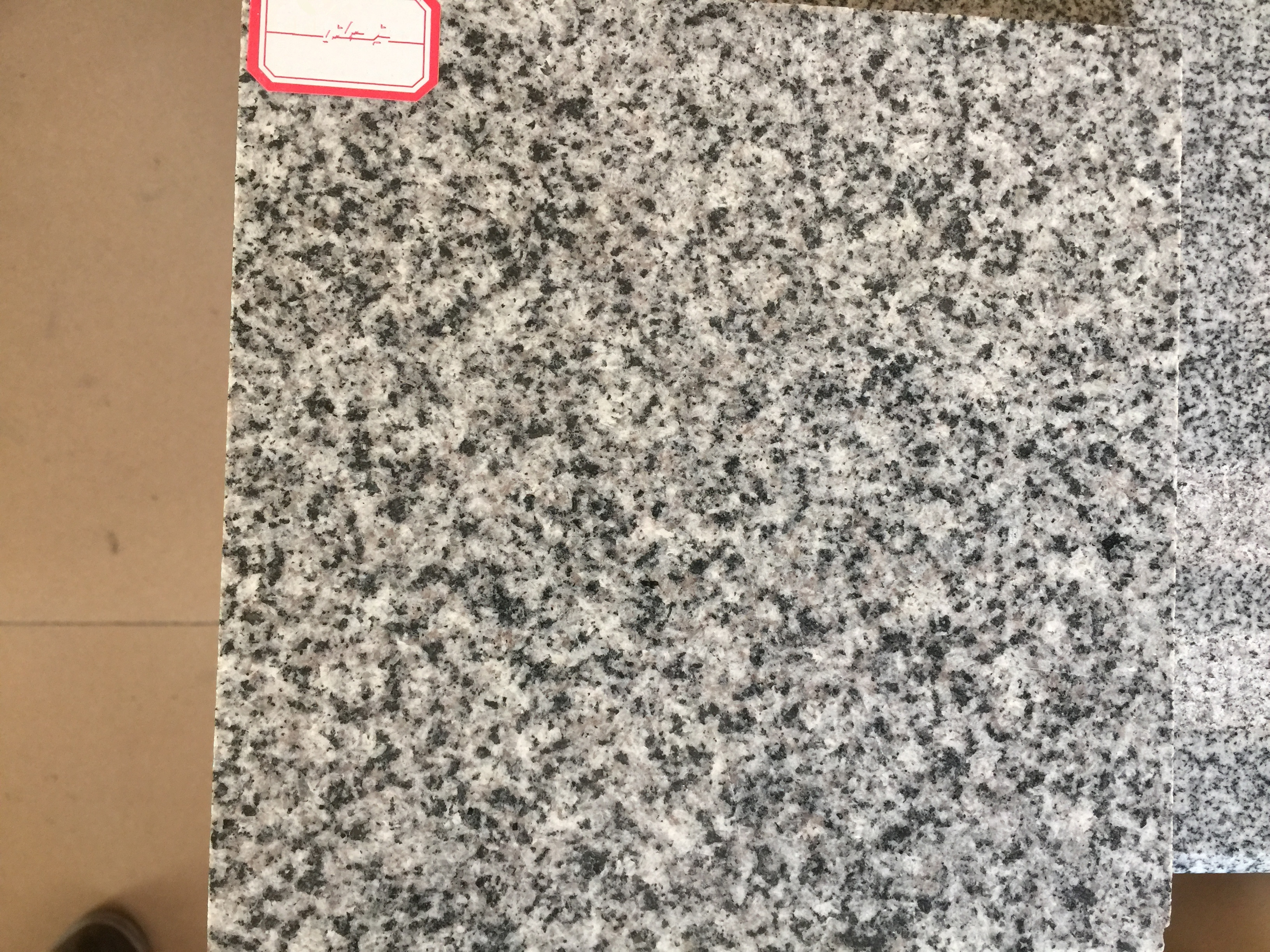 New G654 granite from Xiamen R.S.C Stone